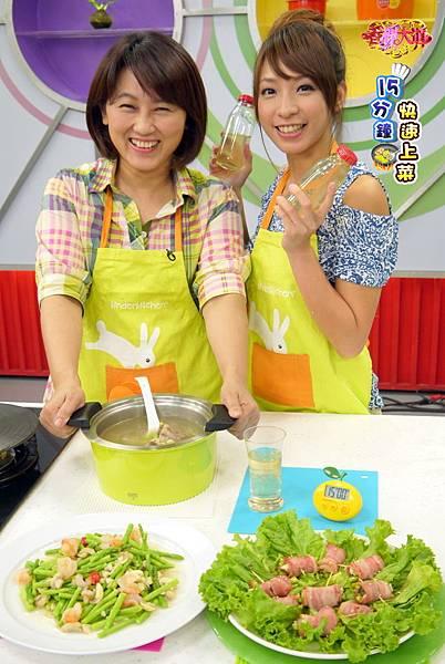 蘆筍料理-壓標.jpg