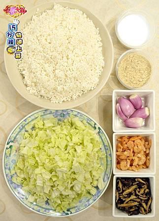 高麗菜飯-壓標.jpg