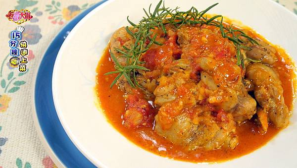 義大利蕃茄燉雞 (1)-壓標.jpg