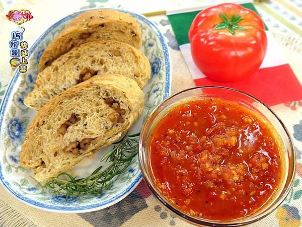 義大利蕃茄醬汁 (1)-壓標.jpg