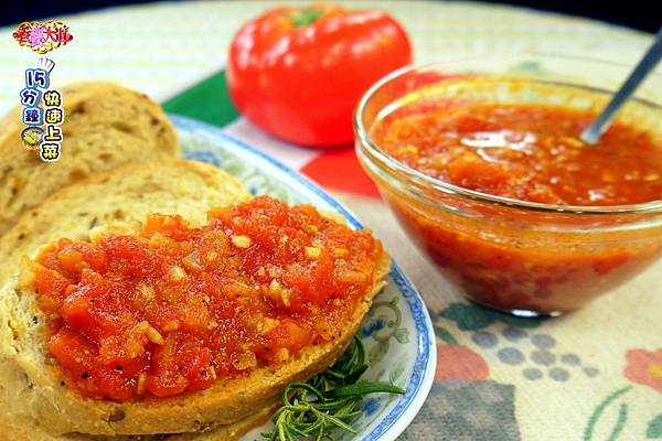 義大利蕃茄醬汁 (2)-壓標.jpg