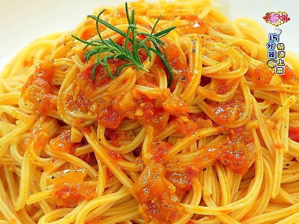 蕃茄義大利麵 (1)-壓標.jpg