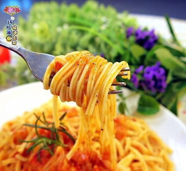 蕃茄義大利麵 (4)-壓標.jpg