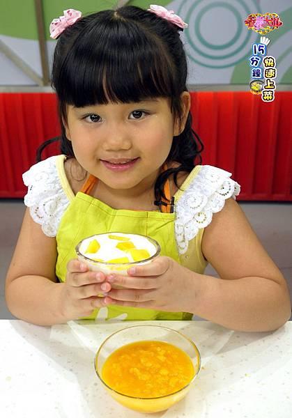 芒果冰淇淋 (1)-壓標.jpg