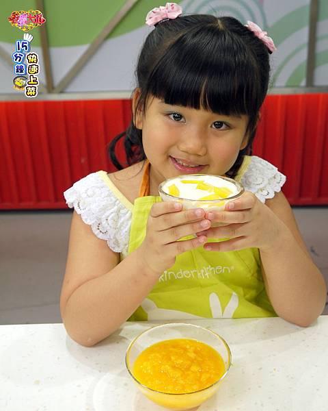 芒果冰淇淋 (2)-壓標.jpg