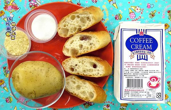 義大利羅斯提尼麵包-壓標.jpg