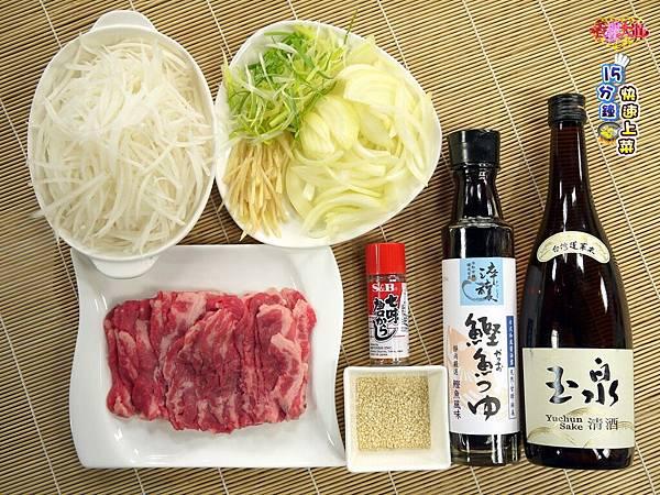 日式清酒炒牛肉-1-壓標.jpg