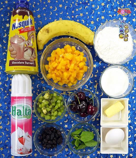 繽紛香蕉水果鬆餅-壓標.jpg