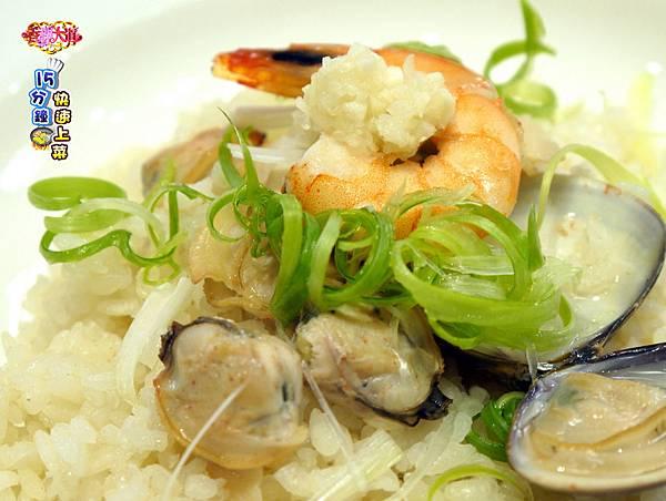 鮮蝦蛤蜊炊飯 (1)-壓標.jpg