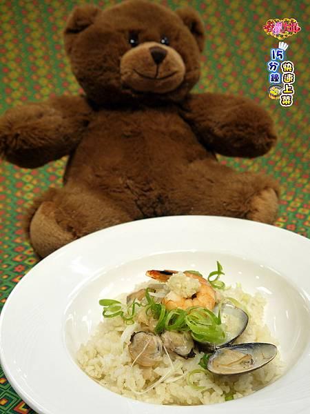 鮮蝦蛤蜊炊飯 (2)-壓標.jpg