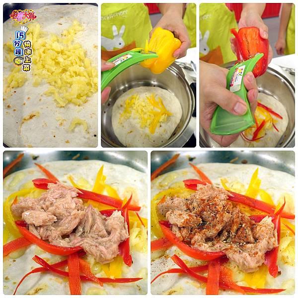 墨西哥鮪魚烤餅 (4)-壓標.jpg