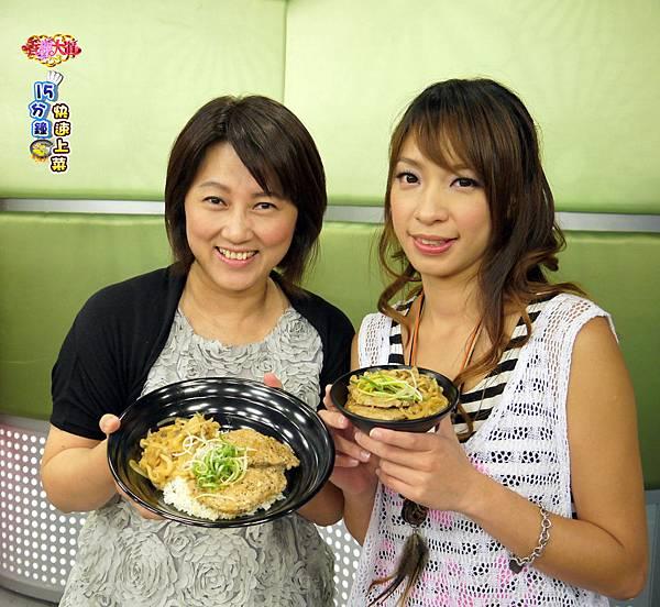 日式家常料理 (2)-壓標.jpg