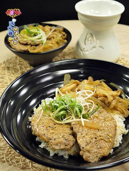 日式薑汁豬排飯 (3)-壓標.jpg