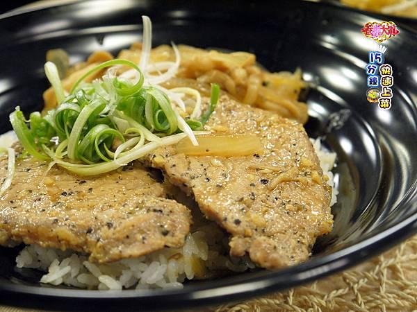 日式薑汁豬排飯 (4)-壓標.jpg