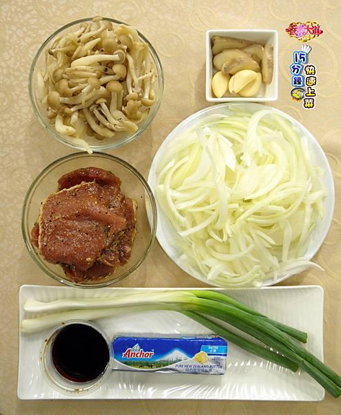 日式薑汁豬排飯-壓標.jpg