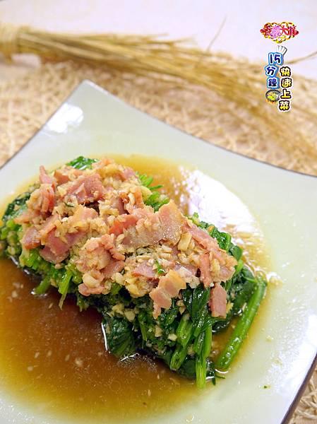 日式培根菠菜 (1)-壓標.jpg