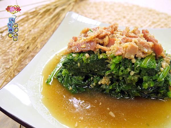 日式培根菠菜 (2)-壓標.jpg