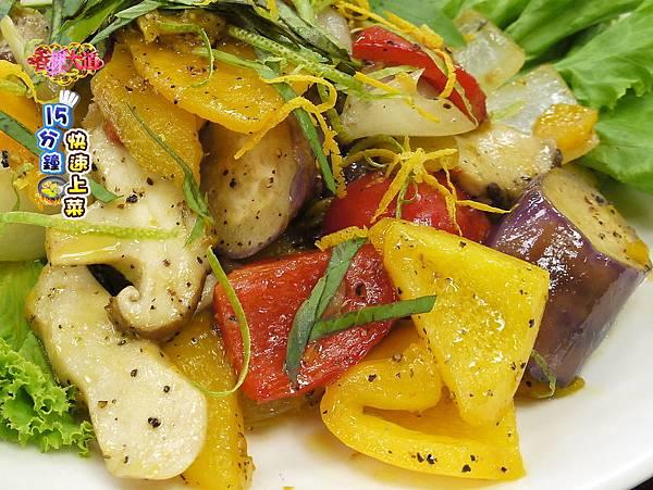 義大利風味烤蔬菜 (1)-壓標.jpg