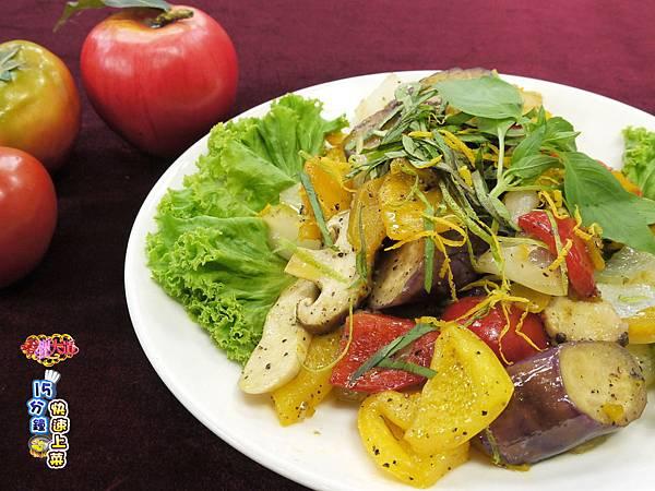 義大利風味烤蔬菜 (2)-壓標.jpg