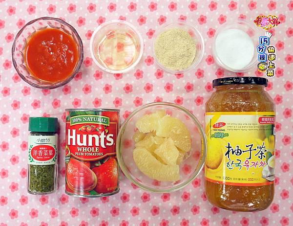 柚香義大利肉醬麵 (1)-壓標.jpg