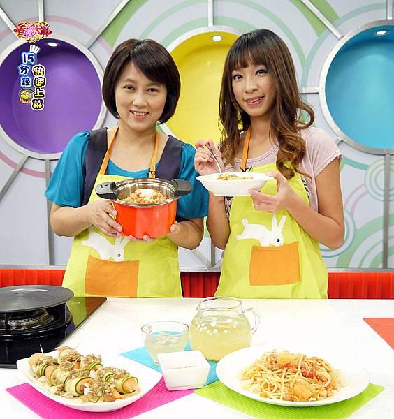 柚香義式料理 (1)-壓標.jpg
