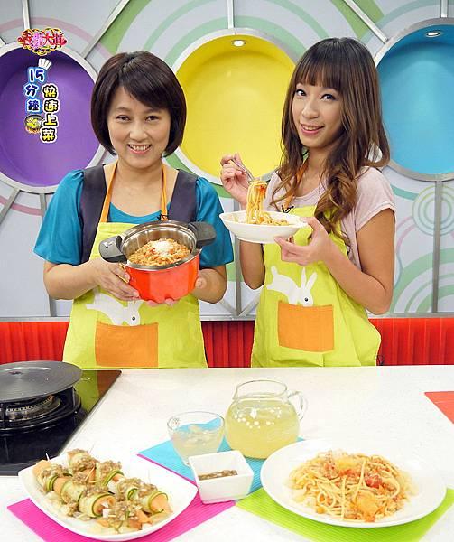 柚香義式料理-壓標.jpg
