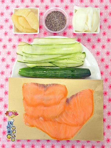 柚香鮭魚捲-壓標.jpg