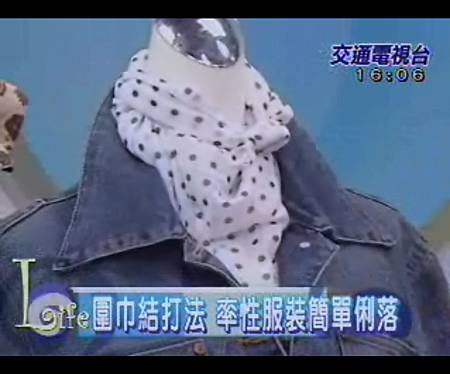 圍巾結打法.bmp