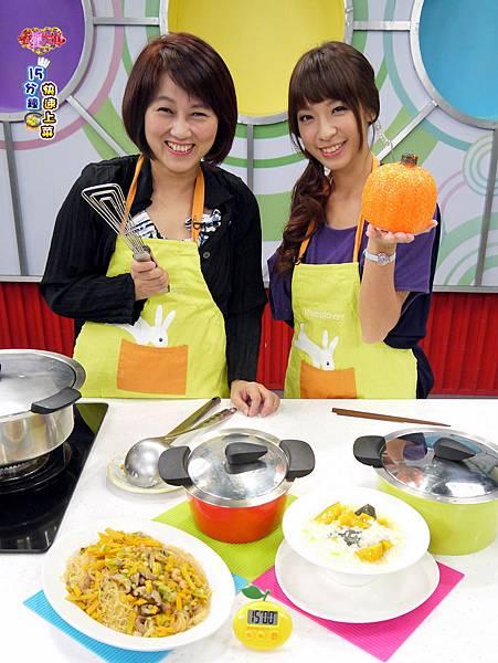 中式南瓜料理-壓標.jpg