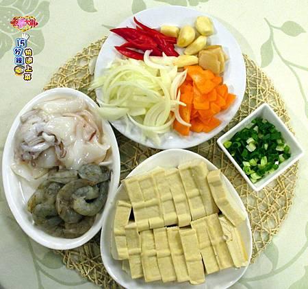 XO醬海鮮豆腐煲-壓標.jpg