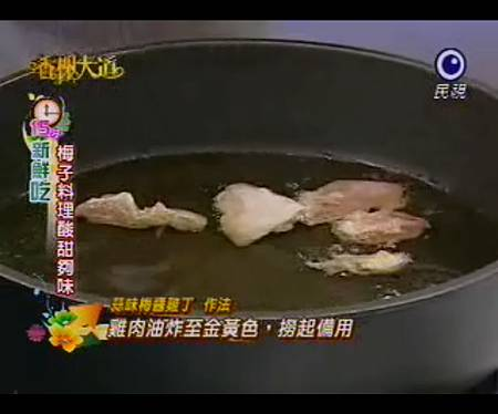 雞肉炸金黃.bmp