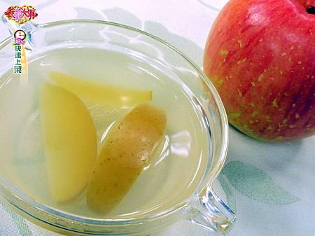 蘋果湯 (1)