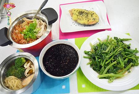 產前料理 (1)
