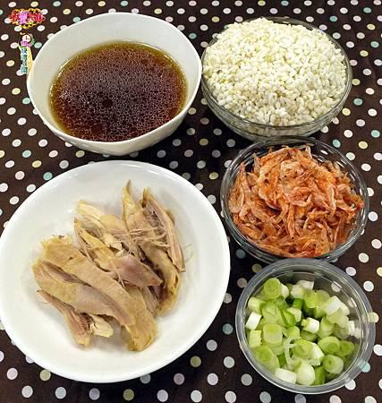 櫻花胚芽米飯 (3)