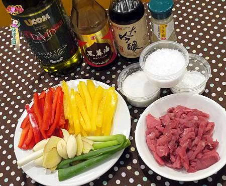 彩椒牛肉 (1)