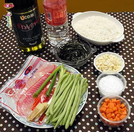 魚片杏仁粥 (1)