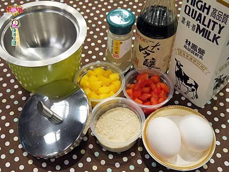 鮮奶燉蛋 (1)
