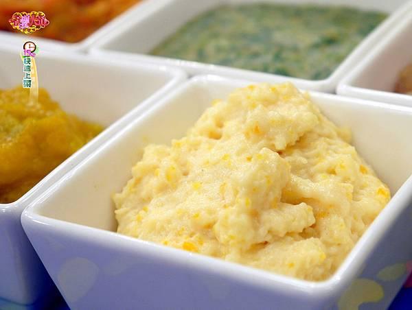 蛋黃麥糊-壓標