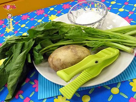 蔬菜泥 (1)-壓標