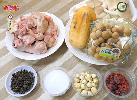 烏龍蓮藕蓮子雞湯 (2)