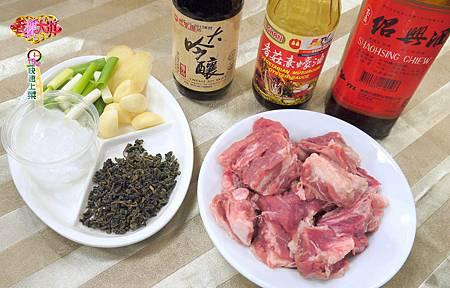 茶香燒小排 (1)