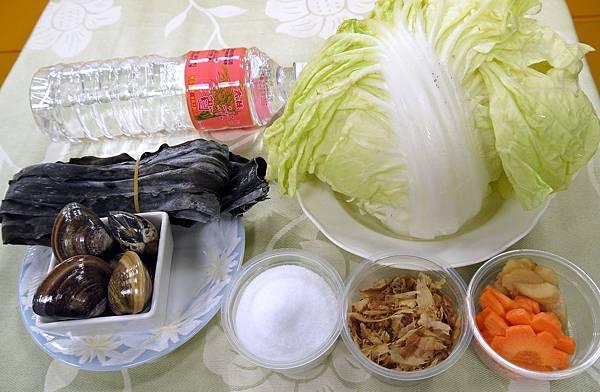 昆布白菜蛤蜊湯 (1)