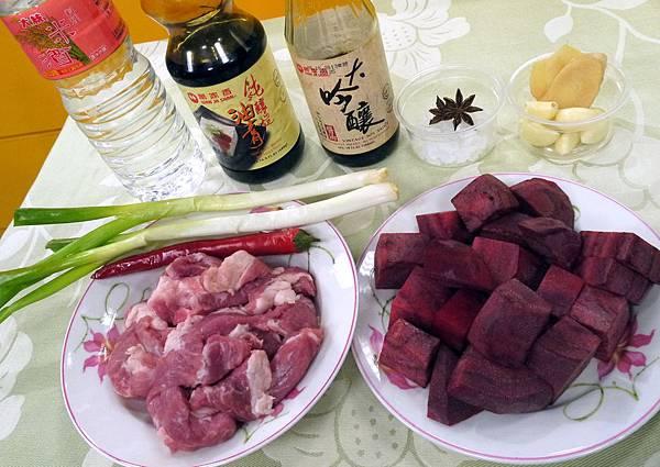 甜菜根滷肉 (1)