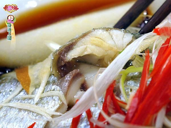 水梨蒸魚 (1)-壓標