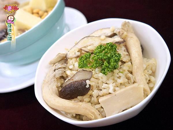 百菇飯 (2)-壓標