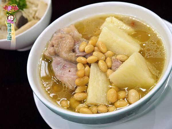 黃豆紅棗雞湯 (1)-壓標