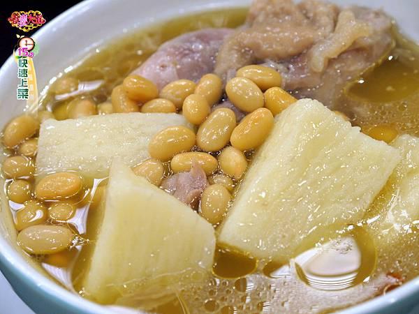 黃豆紅棗雞湯 (2)-壓標