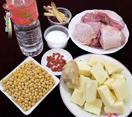 黃豆紅棗雞湯-壓標