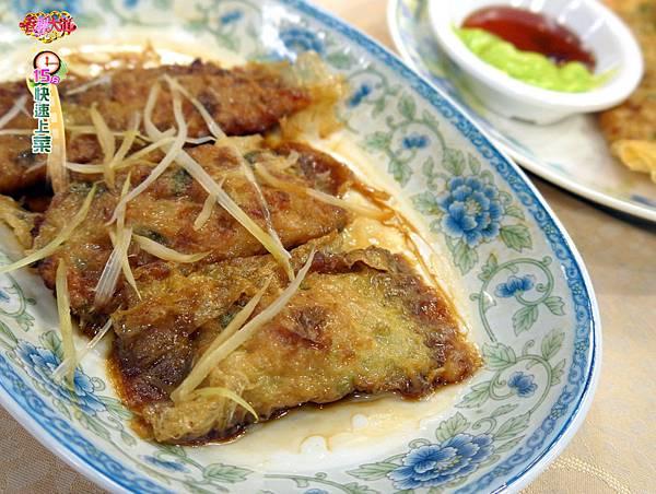 鮮蝦腐皮卷 (4)-壓標