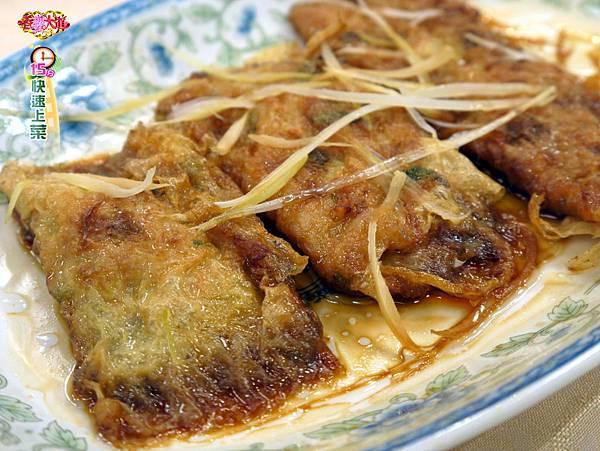 鮮蝦腐皮卷 (5)-壓標